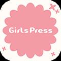 女子向け無料ニュースアプリ*Girls Press - ニュース速報まとめ読み!
